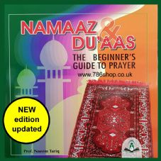 Namaaz & Duas (Beginner's Guide to Prayer Nammaz ) NEW - COLOUR namaz